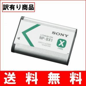 ■詳細   SONY 純正 バッテリー NP-BX1    本体に傷や凹みなどが多少ついています。訳...