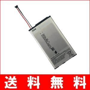 ■詳細  SONY 純正 バッテリー SP65M  ※海外向けラベルですが、国内向けと同様に使用可能...
