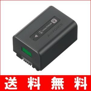 B11-31 SONY ソニー NP-FV50A 純正 バッ...