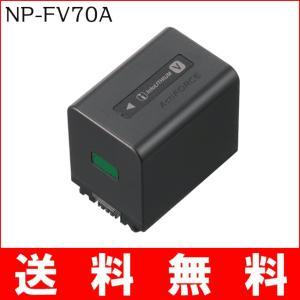 B11-34 SONY ソニー NP-FV70A 純正 バッ...