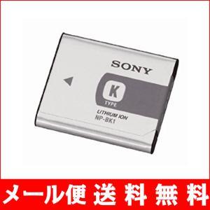 ■詳細  SONY 純正 バッテリー NP-BK1  ※在庫によってラベル仕様が異なりますが、国内向...