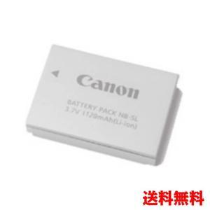 B12-01 Canon キヤノン NB-5L 純正 バッテリー 【NB5L】 CB-2LX チャージャ専用 bigheart