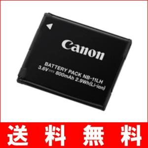 B12-15 Canon キヤノン NB-11LH 純正 バッテリー 【NB11LH】 CB-2LF専用充電池 XY 640、140 PowerShot SX420 IS、A3500 IS、A4000 IS等対応 bigheart