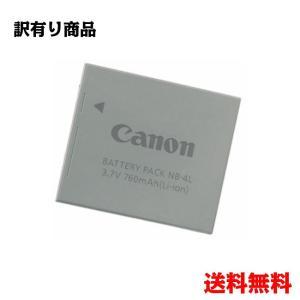 B12-19 訳有り Canon キヤノン  NB-4L 純正 バッテリー  【NB4L】 CB-2LV  チャージャ専用|bigheart