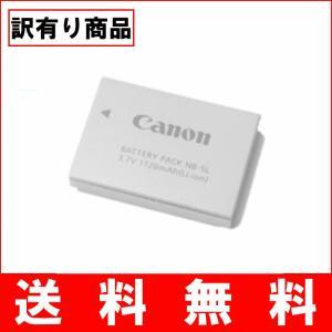 B12-32 訳有り Canon キヤノン  NB-5L 純正 バッテリー  【NB5L】 CB-2LX チャージャ専用 送料無料|bigheart