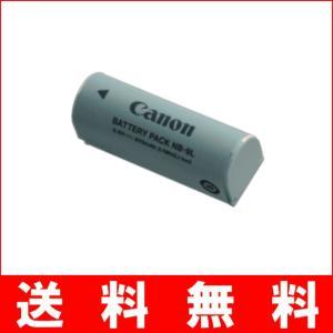 B12-34  Canon キヤノン NB-9L 純正 バッテリー  【NB9L nb9l】 CB-2LB  チャージャ専用|bigheart