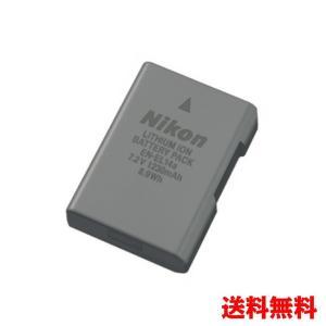 B13-03 Nikon ニコン EN-EL14a 純正 バッテリー 保証1年間 【ENEL14a】 EN-EL14の最新版|bigheart