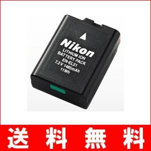 B13-06  Nikon ニコン EN-EL21 純正 バッテリー  保証1年間 【ENEL21】 Nikon 1 V2 充電池|bigheart