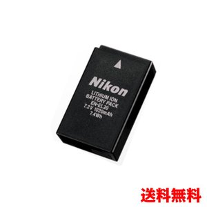 B13-13  Nikon ニコン EN-EL20 純正 バッテリー  保証1年間 【ENEL20】 Nikon 1 J3 、COOLPIX A 充電池|bigheart