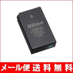 B13-14  Nikon ニコン EN-EL20a 純正 バッテリー  保証1年間 【ENEL20a】 Nikon 1 V3 充電池|bigheart