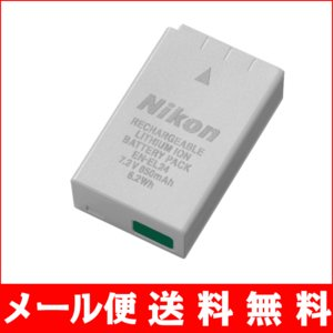 B13-15  Nikon ニコン EN-EL24 純正 バッテリー  保証1年間 【ENEL24】 Nikon 1 J5 充電池|bigheart