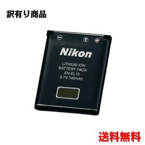 B13-16 訳有り Nikon ニコン EN-EL10 純正 バッテリー 保証1年間 【ENEL10】 COOLPIX【クールピクス】 充電池|bigheart