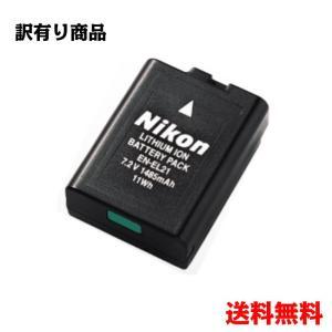 B13-18 訳有り  Nikon ニコン EN-EL21 純正 バッテリー  保証1年間 【ENEL21】 Nikon 1 V2 充電池|bigheart