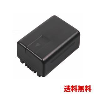 B14-04 保証1年間 Panasonic パナソニック 純正品 バッテリー VW-VBT190充電池 デジカメ充電池 VW-VBT190-K同様|bigheart