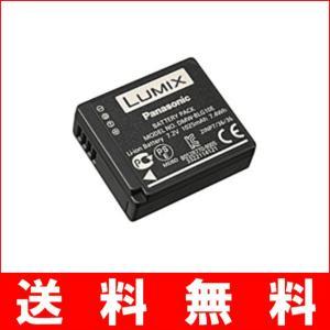 B14-06 Panasonic パナソニック DMW-BLG10 純正 バッテリー 保証1年間 【DMWBLG10】 DMC-GX7C/DMC-GX7/DMC-GF6X/DMC-GF6W/DMC-GF6対応|bigheart