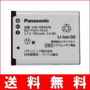 B14-08 Panasonic パナソニック VW-VBX070 純正 バッテリー 保証1年間 【VWVBX070】|bigheart