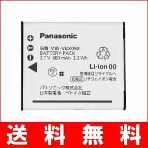 B14-09 Panasonic パナソニック VW-VBX090 純正 バッテリー 保証1年間 【VWVBX090】|bigheart