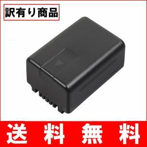 B14-16   訳有り Panasonic パナソニック 純正品 バッテリー VW-VBT190充電池 デジカメ充電池 VW-VBT190-K同様|bigheart