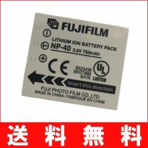 B19-05 FUJIFILM 富士フィルム 純正 バッテリー NP-40 保証付 【np40】  フジフィルム FinePix 充電池|bigheart