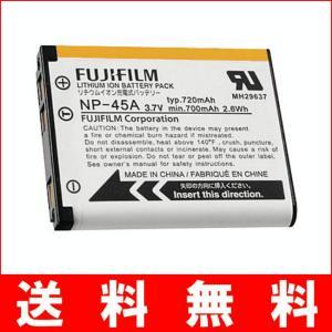 B19-06 FUJIFILM 富士フィルム NP-45A 純正 バッテリー 保証1年間 【NP45...