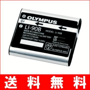 B19-19  Olympus オリンパス LI-90B 純正 バッテリー  保証1年間 【LI90B】|bigheart