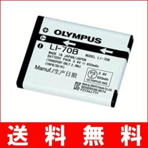 B19-24 Olympus オリンパス LI-70B 純正 バッテリー  保証1年間 【LI70B】 FE-4020 対応|bigheart