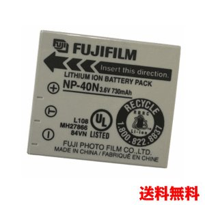 B19-33 FUJIFILM 富士フィルム 純正 バッテリー NP-40N 保証付 【np40n】 NP-40より最新版 フジフィルム FinePix 充電池|bigheart