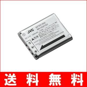 B19-39  Jvc   BN-VG212/BN-VG212U 純正 バッテリー  【VG212/VG212U/bnvg212/vg212u】 |bigheart