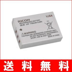 B19-45 RICOH リコー DB-90 純正 バッテリー  保証1年間【DB90】 GXR 充電池 送料無料|bigheart