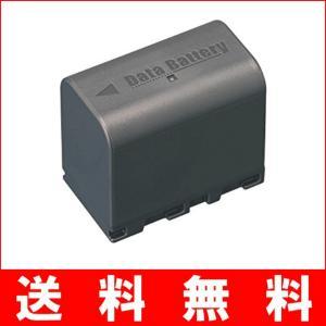 B19-47  Jvc   BN-VF823/BN-VF823U 純正 バッテリー  【BNVF823/vf823】送料無料 |bigheart