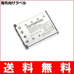 B19-57 OLYMPUS オリンパス LI-42B 純正 バッテリー 【LI42B】海外向けラベ...