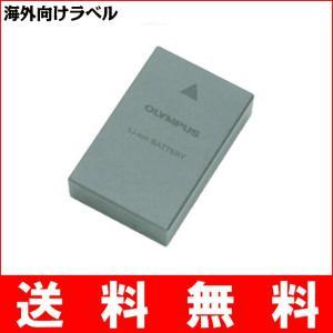 ■詳細  Olympus 純正 バッテリー BLS-5   ※在庫によってラベル仕様が異なりますが、...