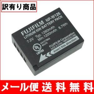 B19-63  訳有り FUJIFILM 富士フィルム 純正 バッテリー NP-W126  保証付 ...