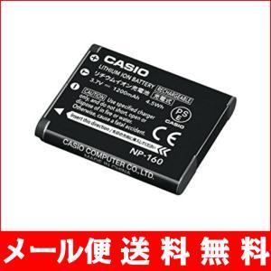 B19-64 CASIO カシオ NP-160 純正 バッテリー 【NP160】 保証1年間  送料無料|bigheart
