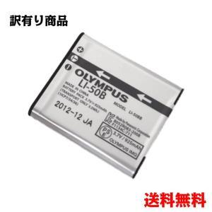 B19-72 訳有り Olympus オリンパス LI-50B 純正 バッテリー 保証1年間 【LI50B】|bigheart