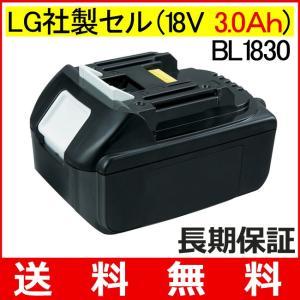 B29-14 最大1年間保証付 マキタ バッテリー 18V 3.0Ah 互換品 BL1830 LG社製セル makita マキタ インパクトドライバ バッテリー 急速充電対応|bigheart