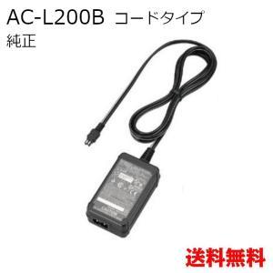 C11-06 SONY ソニー AC-L200(B) 純正 ACアダプター 保証1年間 ACL200 DSC-HX HDR/FDR DCR シリーズ対応 bigheart