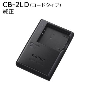 C12-04 保証1年間 Canon キヤノン キャノン 純正 バッテリーチャージャ ACコードタイプ CB-2LD【CB2LD】NB-11L専用充電器 CB-2LF同 bigheart