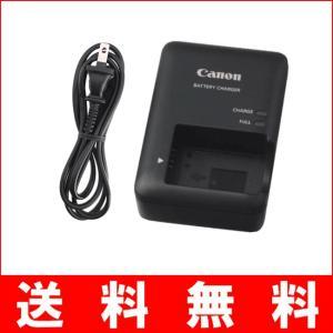 C12-11  CB-2LC Canon キヤノン 純正 バッテリーチャージャ ACコードタイプ【CB2LC】NB-10L専用充電器 送料無料 保証1年間|bigheart