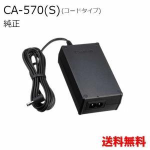 C12-37 キヤノン CA-570(S) 純正 コンパクトパワーアダプター ACコードタイプ【CA570】|bigheart