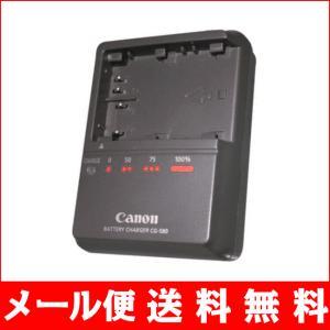 C12-43 キヤノン CG-580 純正 バッテリー チャージャ 直付けタイプ【CG580】 充電器 bigheart