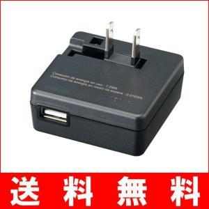 C13-05  ニコン EH-73P 純正 本体充電ACアダ...