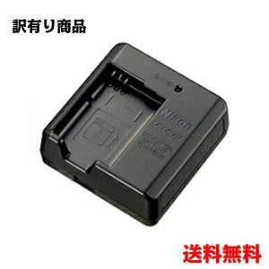 C13-08 訳有り ニコン MH-67P 純正 バッテリーチャージャー  コンセント直付けタイプ  EN-EL23 純正バッテリー 専用 COOLPIX P900、B700、P610、P600|bigheart