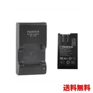 C19-06 FUJIFILM 富士フィルム BC-45B純正 バッテリー チャージャ【BC45B】 保証1年間 NP-45、NP-45A、NP-45B 対応|bigheart
