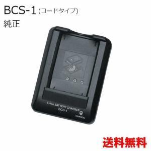 C19-07 OLYMPUS オリンパス BCS-1 純正 バッテリーチャージャ  保証1年間  BLS-1 純正 バッテリー 専用 |bigheart