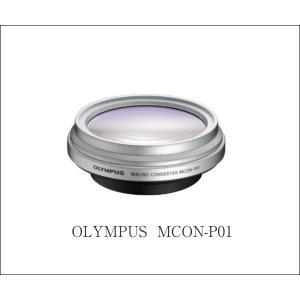 C19-09 Olympus オリンパス MCON-P01 カメラレンズ Macro Converter  保証1年間 【MCONP01】|bigheart