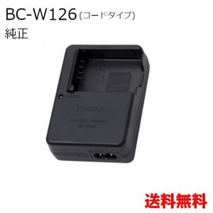 C19-20 FUJIFILM 富士フィルム BC-W126 純正 バッテリー チャージャ ACコードタイプ【BCW126】 保証1年間 NP-W126 対応|bigheart