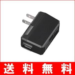 C19-24 CASIO カシオ エクシリム  AD-C54UJ 純正 USB 直付けコンセントタイプ (ADC54U) 充電器  送料無料|bigheart