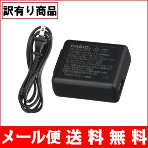 C19-25 訳有り CASIO カシオ エクシリム  AD-C53U 純正 USB ACアダプター 【ADC53U】 充電器  送料無料|bigheart