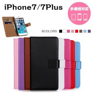 手帳型レザーケース iPhone7/7Plus/5/5s/6/6Plus/6s/6s Plus 対応|bigheart